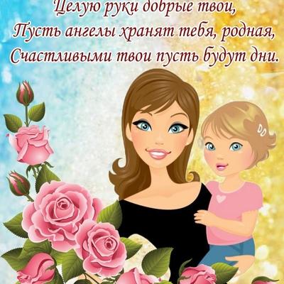 Виктория Москвитина, Омск