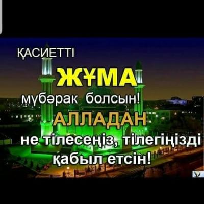 Абжан Жаксылыков