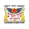 Ассоциация «Идуд Хасадим»