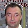 Sergey Antipov