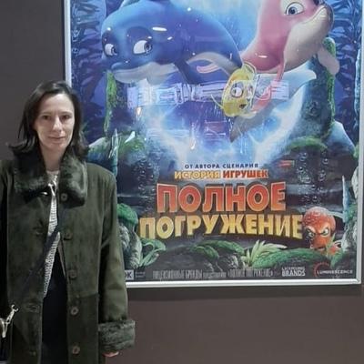 Катя Гананчян