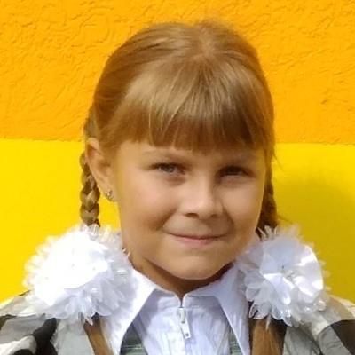 Вера Удальцова
