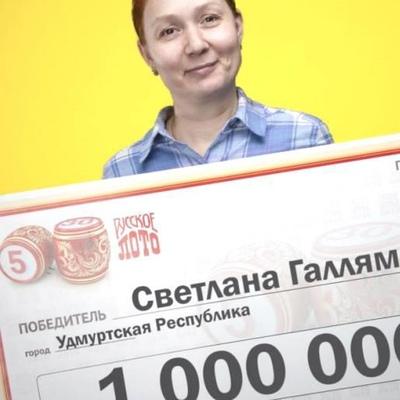 Лидия Денисова
