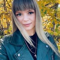 СветланаНецерина