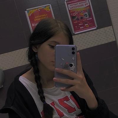 Алина Милькина, Бийск