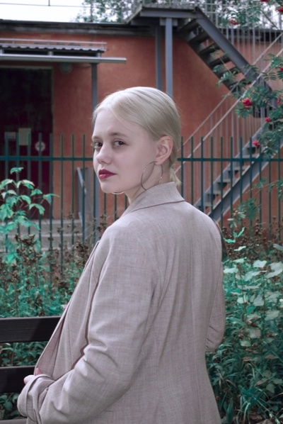 Алина Береснева, Пермь