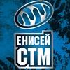 РК «Енисей-СТМ»   Красноярск