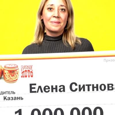 Эльвира Елисеева
