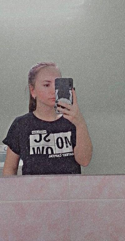 Виталия Богданова