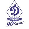 ФК «Динамо Брянск»