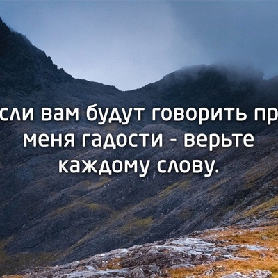 Мил Анов, Ялта