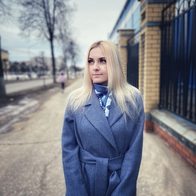 Natalya Grigorievna