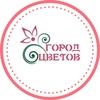 Город Цветов Брянск