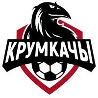 НФК Крумкачы, Мінск