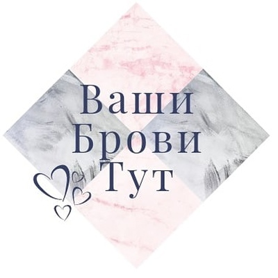 Янка Бровкина, Ярославль