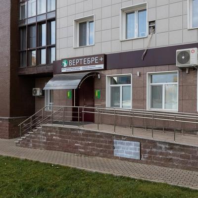 Резеда Вертебре-Плюс, Уфа