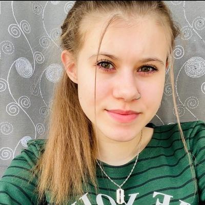 Дарья Белова, Нижний Тагил