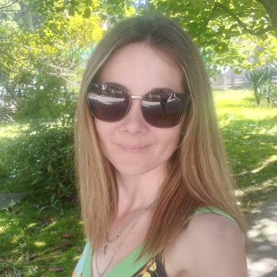 Валентина Еськова, Сургут
