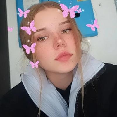 София Дейкут