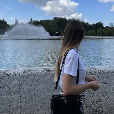 Элиза Мойсова, Минск