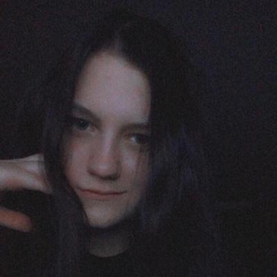 Анастасия Трифонова, Москва