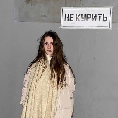 Полина Соколова