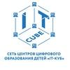 IT-КУБ Тольятти