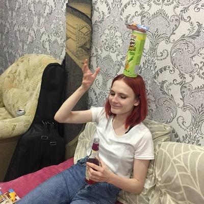 Аня Кулдарева, Тюмень