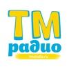 ТМ-радио — семейное радио Петербурга