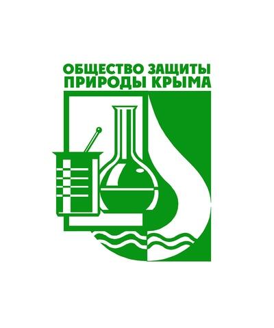 Юрий Гончар, Симферополь