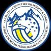 Волейбольный клуб «Алматы»