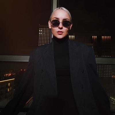 Радмира Мантулина, Москва