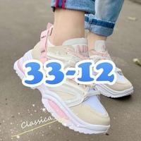 Обувь Штучно садавод 33-12