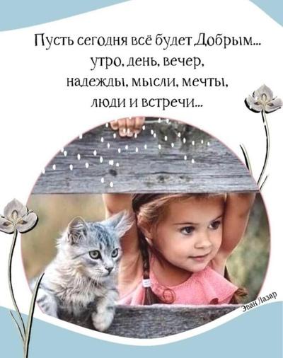 Маша Иванова, Тюмень
