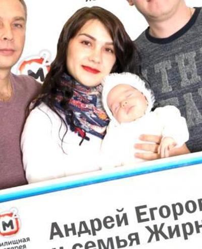 Амелия Мельникова