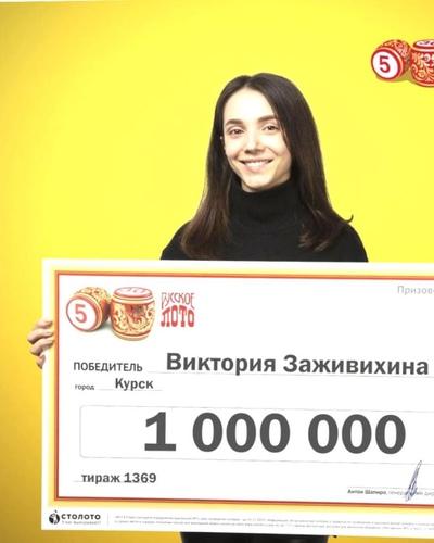 Лидия Гурова