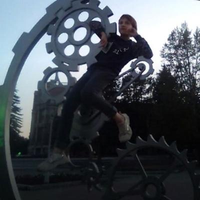Настик Булкина, Екатеринбург