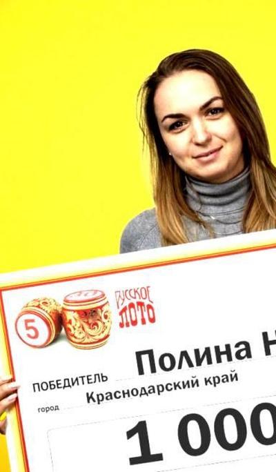 Галина Савицкийа