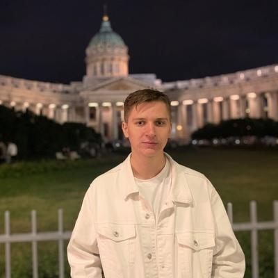 Александр Балюк, Санкт-Петербург