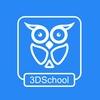 3dSchool