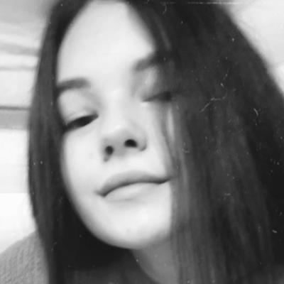 Аня Косенко