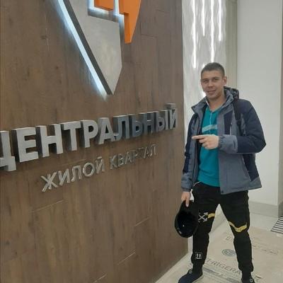 Кирил Малышев