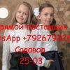 Сергей Кулькин 25-03