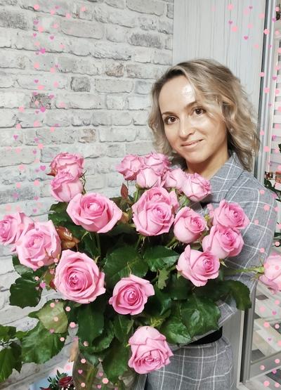 Анна Коган, Минск