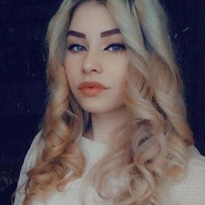 Мария Царёва, Пермь