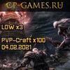OP-Game.ru Kain Старт 05.03