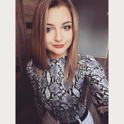 Юлиана Зайцева