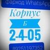 Фарход Муртазозода ТЦкБ 2-4-05
