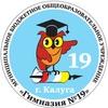 Гимназия № 19 (Калуга)