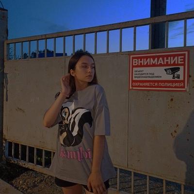 Анастасия Смирнова, New York City